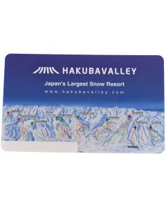 Hakuba Valley - Japan's Largest Snow Resort